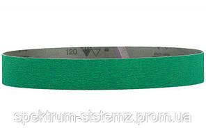 Шлифовальная лента Metabo с керамическим зерном 40x760 мм, P 80
