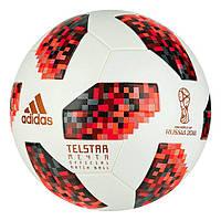 Футбольный мяч fifa world cup 2018 ball розовый