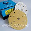 Q-Refinish Абразивный круг P240 Premium Gold Velcro, (150 мм, 15 отверстий)