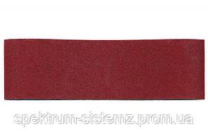 Шлифовальная лента 75x533 мм Metabo P 180 , 3 шт