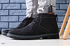 Ботинки мужские, зимние,  на шнурках, черные