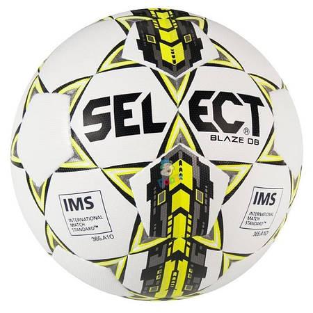 Футбольный мяч Blaze DB white-grey-yellow