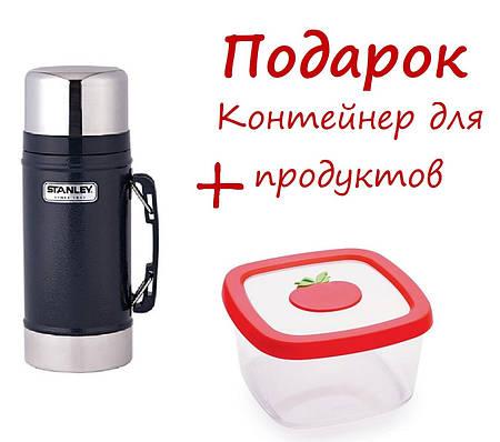 Термос пищевой Stanley Classic (0,7л) 6939236319249