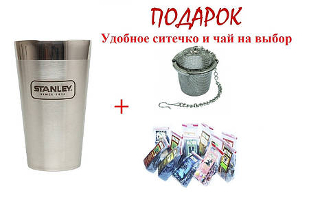 Термокружка Stanley Adventure Stacking 0,47 л 6939236332590