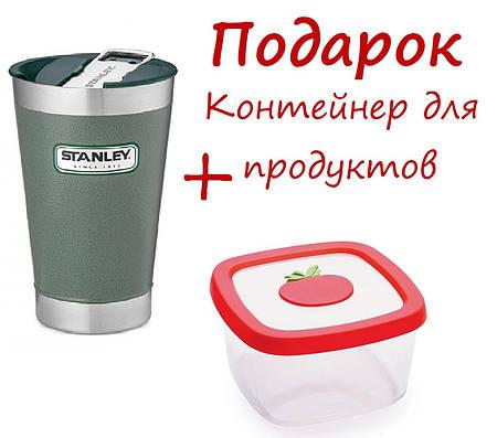 Термокружка Stanley Classic 0,47 л 6939236322973