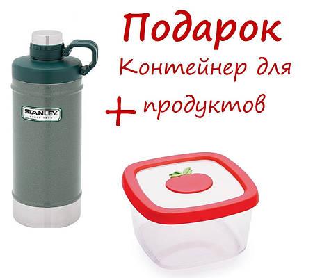 Термобутылка Stanley 0.62л 4823082708253