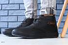 Ботинки мужские зимние  на шнурках