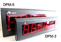 Выносное дублирующее табло KELI DPM