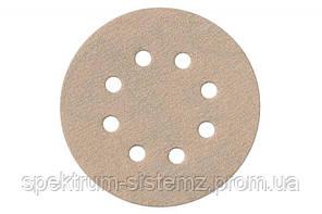 Шлифовальный круг P 120 Metabo для краски и лака 125 мм, 25 шт