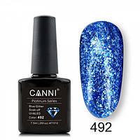 Гель-лак жидкая фольга Canni 492 голубой