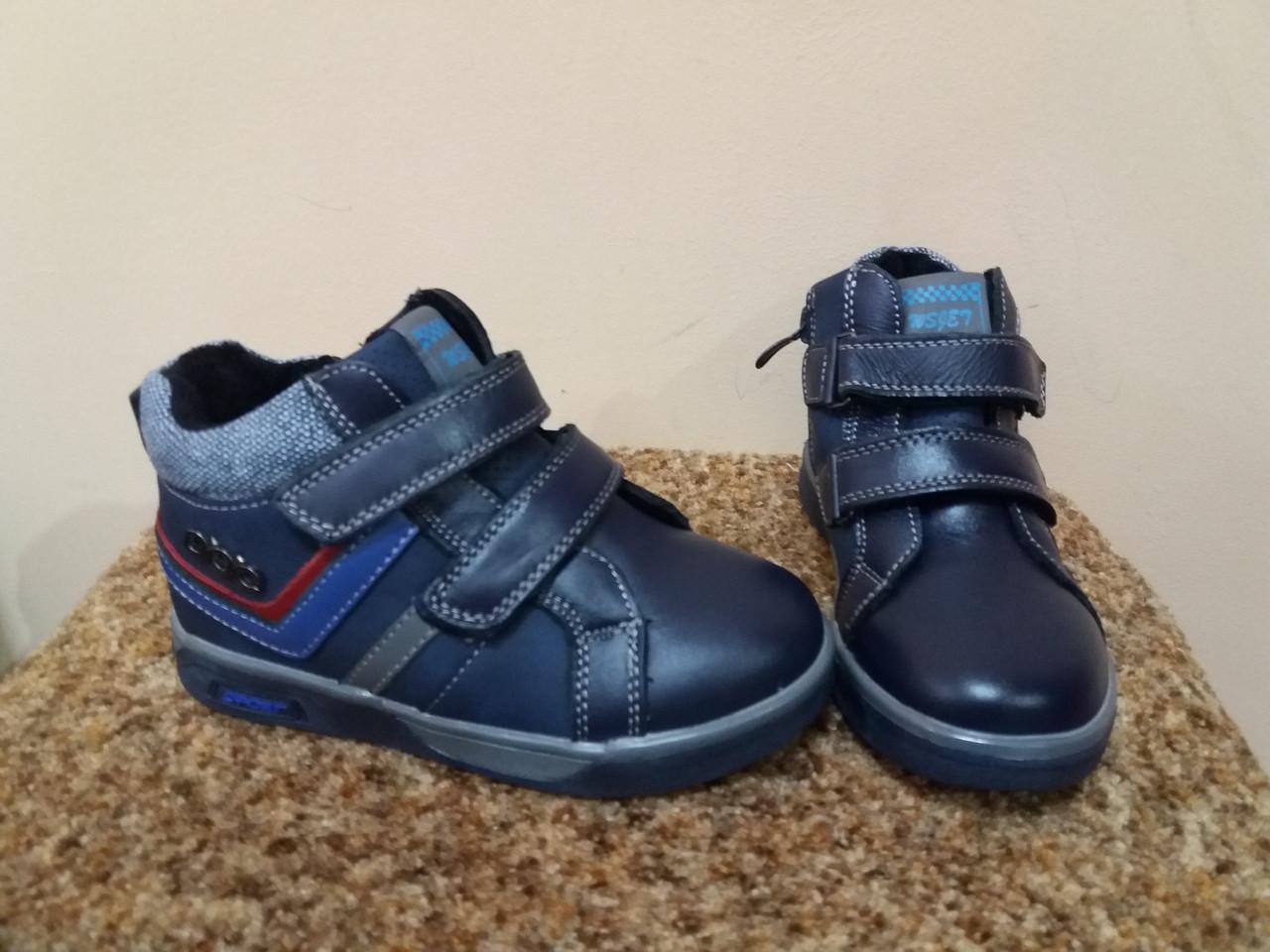 Ботинки деми- 29р-18.8 см 32р-20.6 см кожаный носок