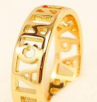 Кольцо позолота Резная надпись Спаси и Сохрани 5 мм размеры 16.5, 17, 17.5, 18, 18.5, 19, 20, 21, 22, 22.5, фото 1