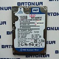 "Жесткий диск для ноутбука Western Digital Scorpio Blue WD1600BEVT 160GB 2.5"" 8MB 5400rpm SATAII 3Gb/s, фото 1"