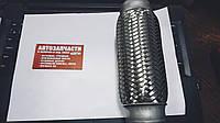 Гофра приемной трубы 50х200 Ланос, Сенс (3-х слойная) EuroEx