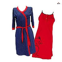 Комплект женский халат и ночная рубашка 44-54 р. стрейч кулир