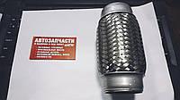 Гофра приемной трубы 55х150 (3-х слойная) EuroEx