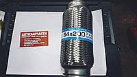 Гофра приемной трубы 64х200 Sprinter, LT (3-х слойная) EuroEx