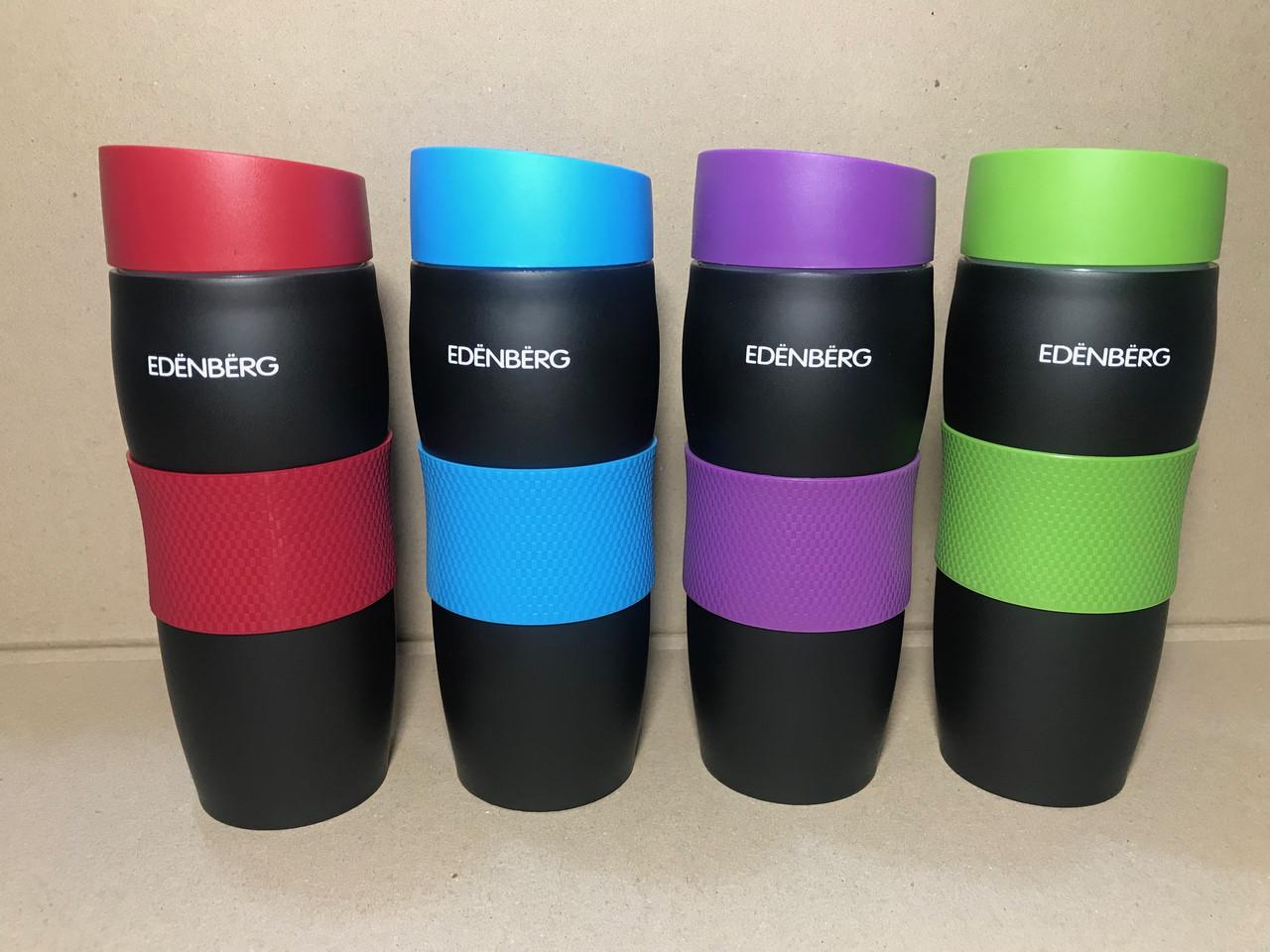 Термокружка Edenberg 380 Мл EB-622