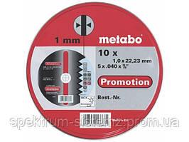 Набор отрезных кругов Metabo PROMOTION 10 шт 115 мм INOX