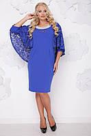 Модное платье большого размера 50-62