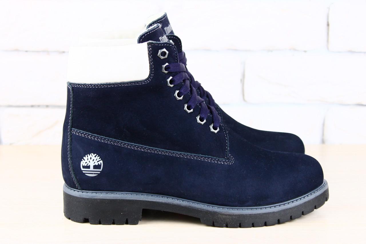 Ботинки Синие Натуральный Нубук Зимние на Меху — в Категории ... be47a82df53