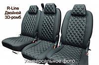 Авточехлы great wall G-5 SUV задн. спинка 50/50 (с 2005) R-Line