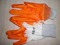 Перчатки нитрил (600пар / мешок)