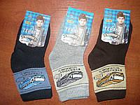 Детские махровые носки. Корона. Термо. Мальчик. р.21-26, фото 1