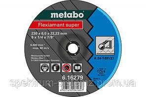 Зачистной круг Metabo Flexiamant Super A 24-T, 230 мм