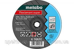 Зачистной круг Metabo Flexiamant Super Inox A 32-O, 230 мм