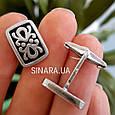 Серебряные запонки с эмалью Андалузия, фото 3