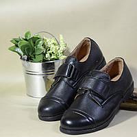 Туфли Eleven shoes 09-16-00316 (32р - 20,3см)