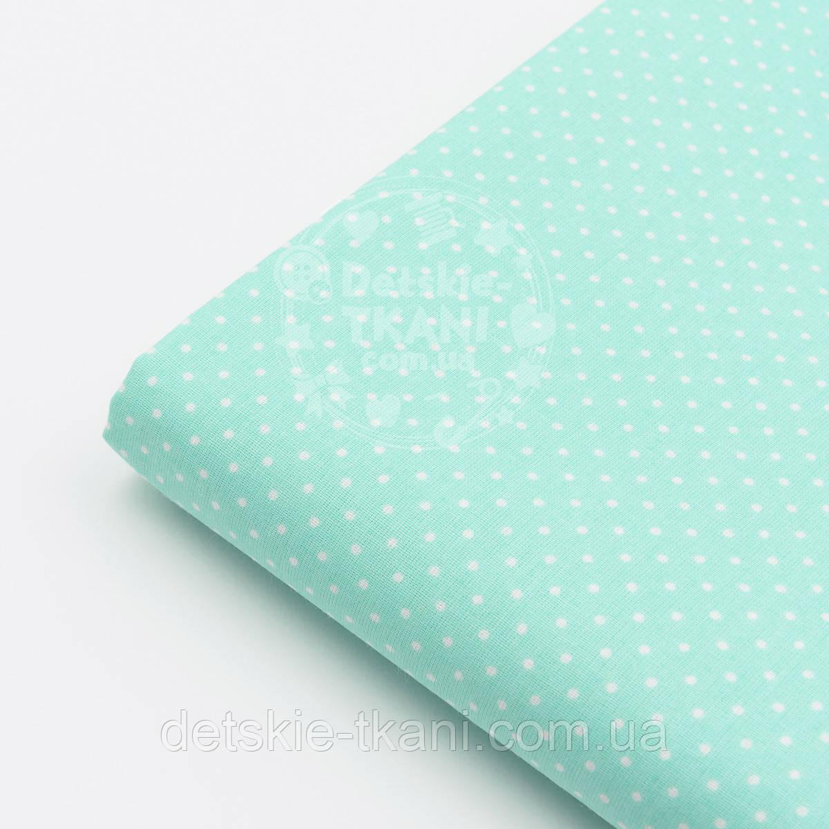 Лоскут ткани №751  с белыми точками на мятном фоне, размер 17*160 см