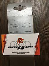 Щетки стеклоочистителя AUDI Q3 RSQ3 8U 8U1998002. Комплект 2 штуки. Оригинал. Безкаркасные.