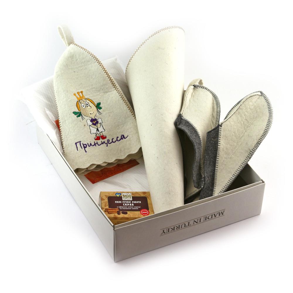 Подарочный набор для сауны №1 Принцесса, для нее