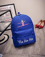 Веселый современный рюкзак Хахаха Отличный выбор Новая партия Хорошее качество Код: КГ5946, фото 1