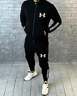 Спортивный чёрный костюм на молнии Under Armour с капюшоном