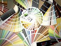 Тонирование красок и штукатурок