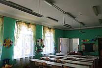 Учебный клас
