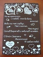 Ваше оригинальное признание в любви на шоколаде