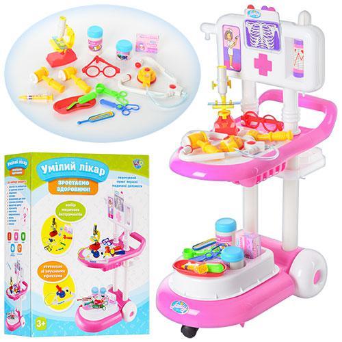 Игровой набор Доктор Limo Toy