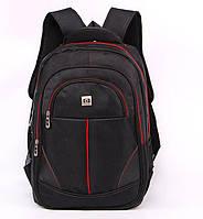 Мужской вместительный рюкзак Молодежный дизайн Качественный объемный аксессуар Код: КГ5947, фото 1