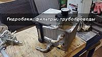 Гидробаки, фильтры, трубопроводы в гидравлических системах.