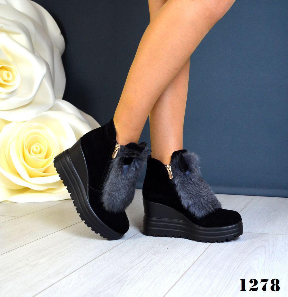 Зимние ботиночки  Размер 38