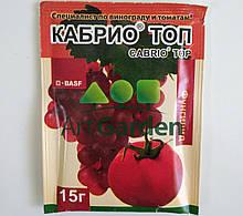 Кабрио-Топ 15 гр