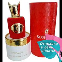 Женская парфюмированная вода SOSPIRO Wardasina, 100 мл