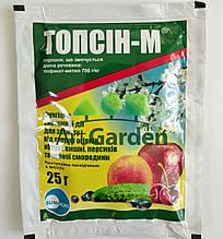 Топсин-М 10 гр
