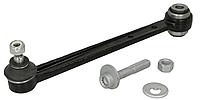 Тяга поперечная задней подвески нижняя MERCEDES 124/201/202/203/210 / FEBI
