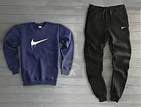 Зимний спортивный костюм Nike Найк темно синий с черным (РЕПЛИКА)