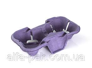 Картонный подстаканник для 2 стаканов,фиолетовый